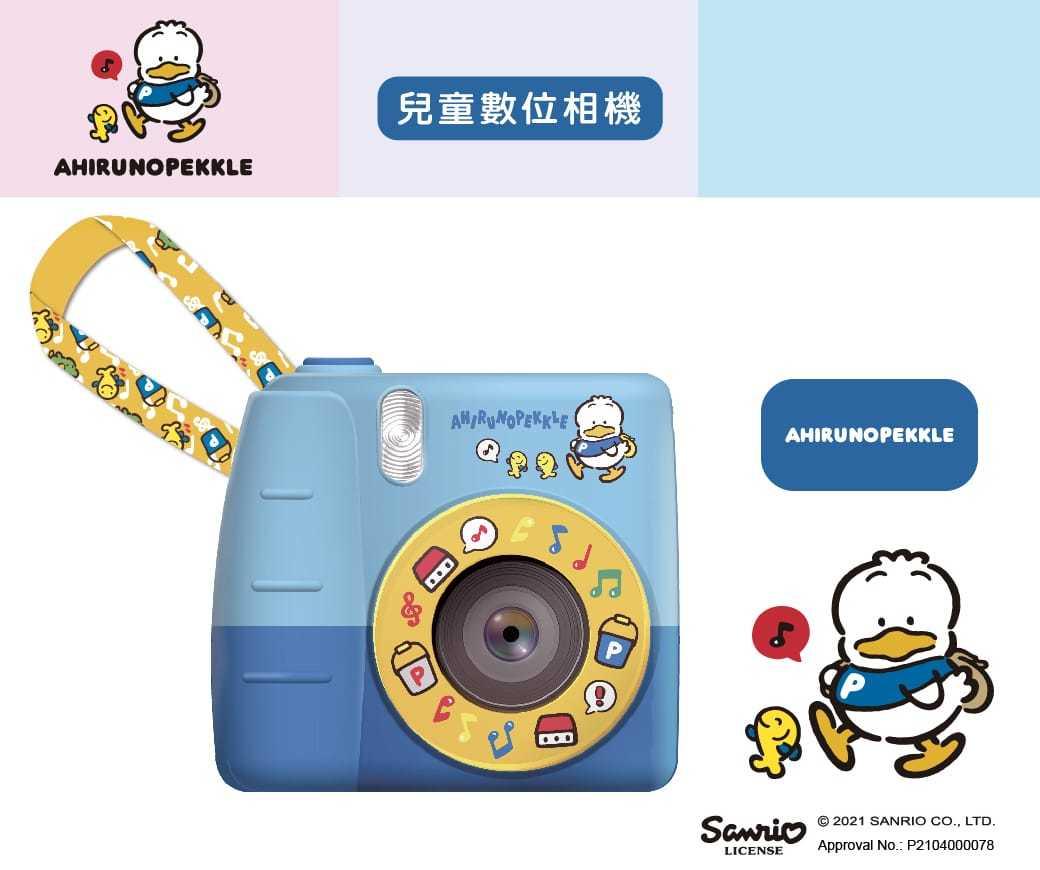Sanrio兒童數位相機 AP鴨