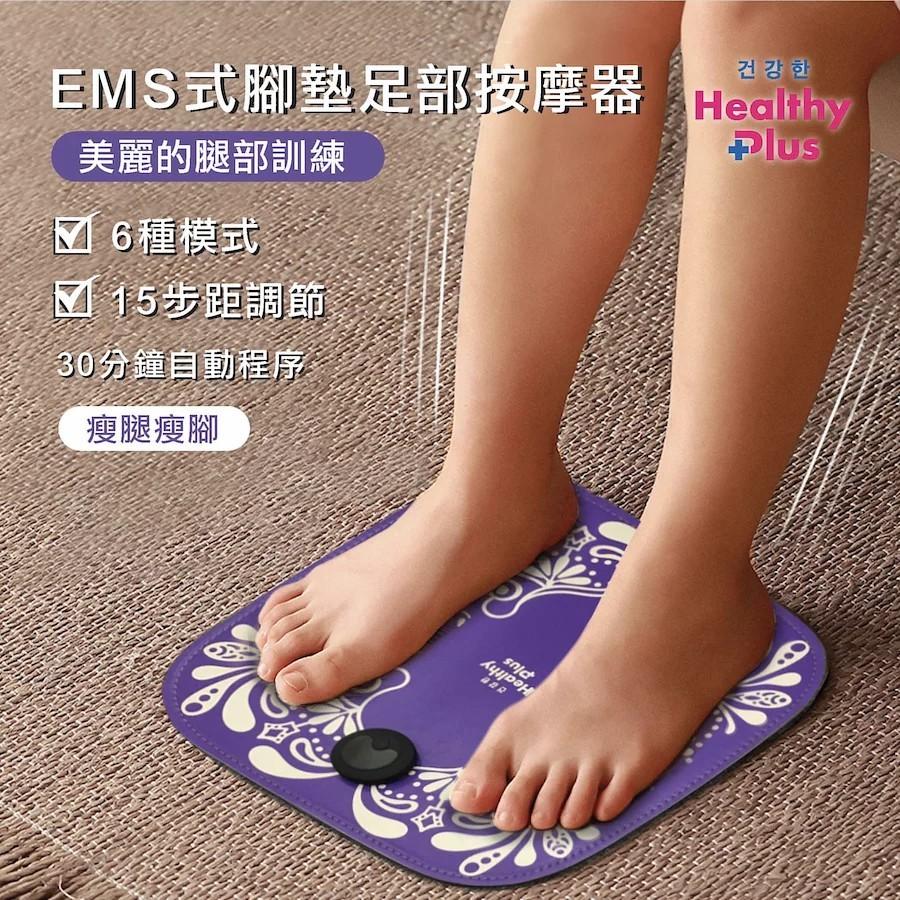 韓國Healthy Plus EMS式腳墊足部按摩器