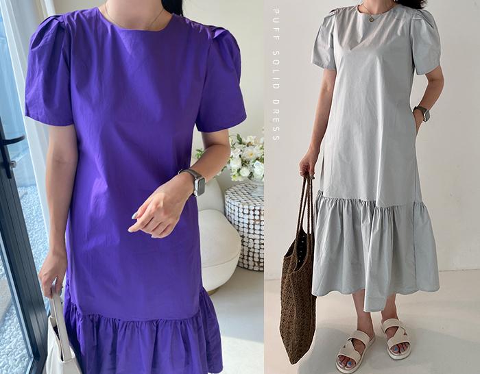 ssunny-[퍼프 솔리드 롱원피스]♡韓國女裝連身裙