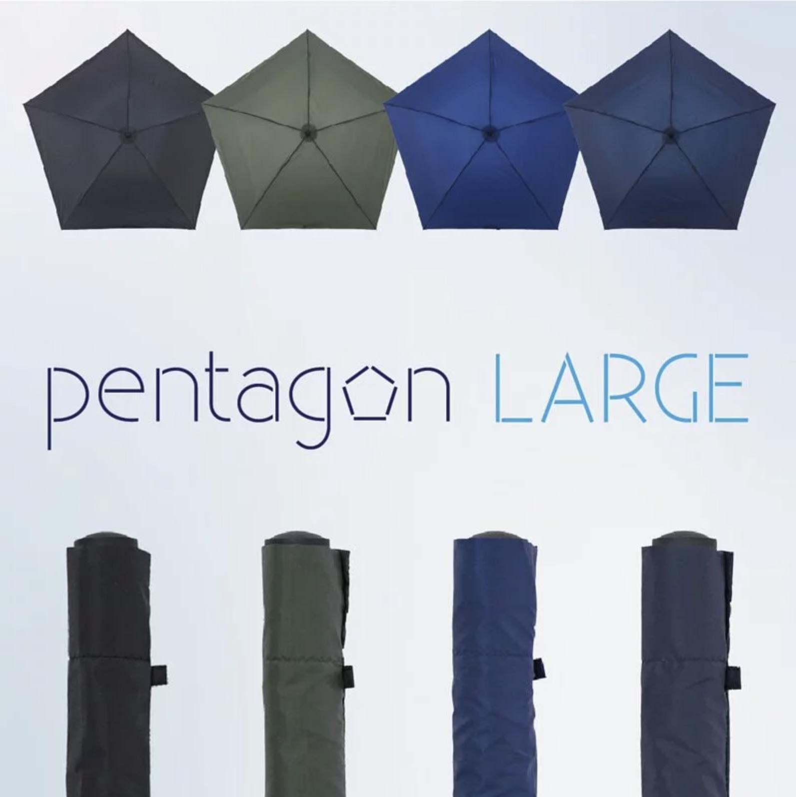 日本 Amvel VERYKAL LARGE - 更長更大更保護的日本傘 Pentagon Large