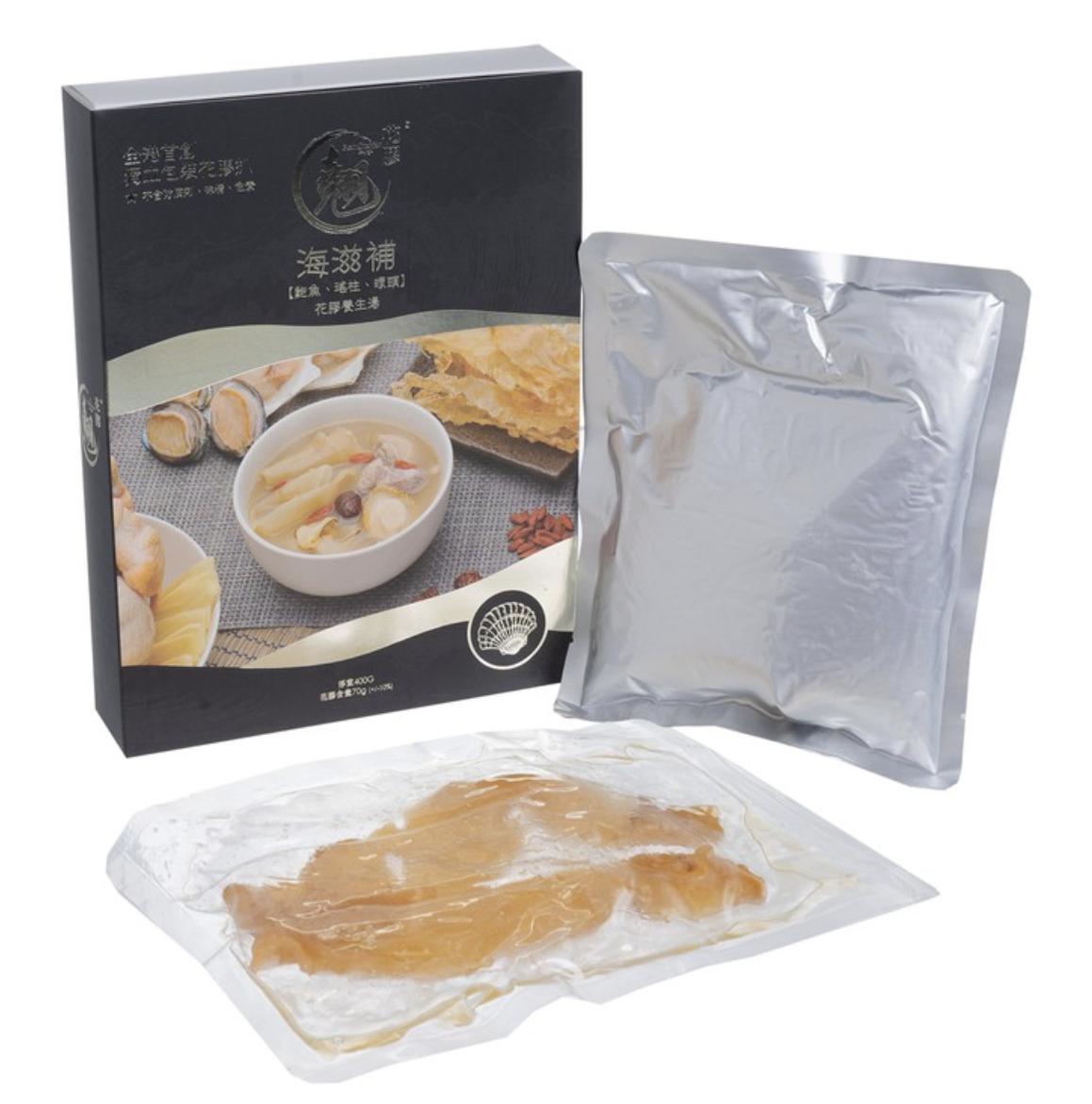 翹花膠 中式花膠湯-海滋補-鮑魚,螺頭,瑤柱 (含原隻丹麥鱈魚花膠) 400G