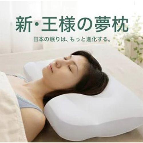 Beech 【王様の夢枕2】王 樣舒適枕頭2019進化 版