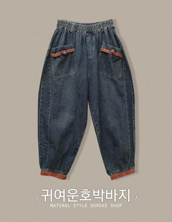 goroke-[오렌지 호박PT]♡韓國女裝褲