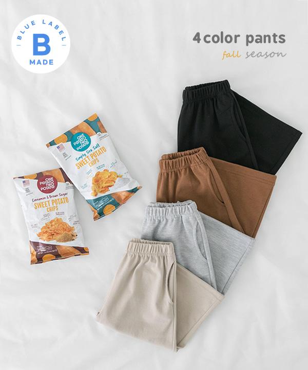 harukids-또또와이드팬츠[팬츠BDHS72]♡韓國童裝褲
