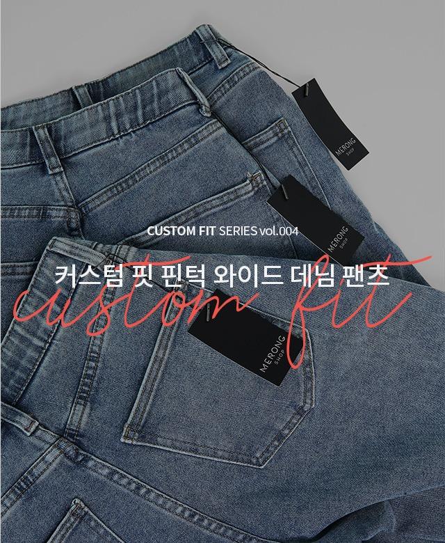 merongshop-♡韓國女裝褲